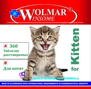 WOLMAR WINSOME for Kitten (Биофарма) для котят, уп. 180 и 360 таб.