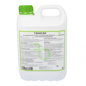 Ганасан (Farmbiocontrol), уп. 5 и 25 л