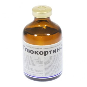 Глюкортин-20 (Interchemie), флак. 50 мл